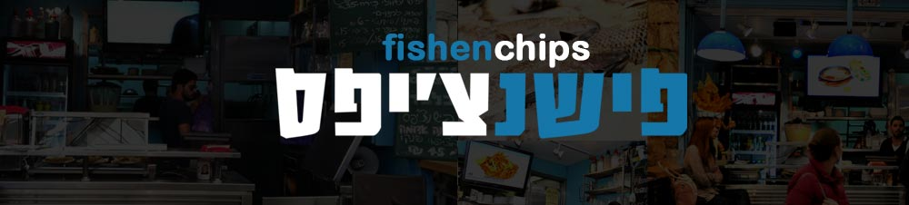 FishenChips